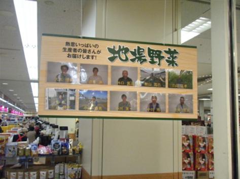売り場との連携1